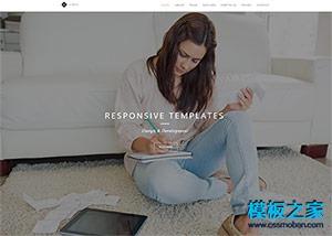 简洁黑白设计院网页模板