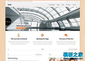 商业互联网公司响应式网站模板