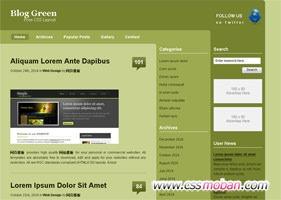 绿色个人博客模板