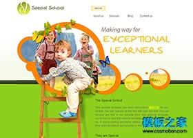 幼儿园学校网站模板