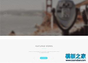 宽屏响应式html5公司网站模板