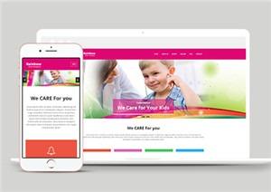 儿童救助医院网站模板