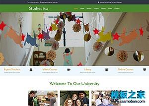 中学学校官网页面html模板
