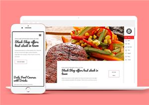 牛排西餐厅美食网站html模板