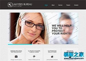 商务律师咨询网站模板