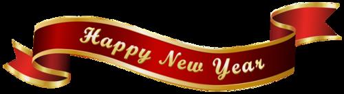 新年快乐红绸带艺术字