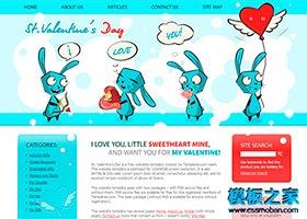 可爱卡通兔礼品企业网站模板