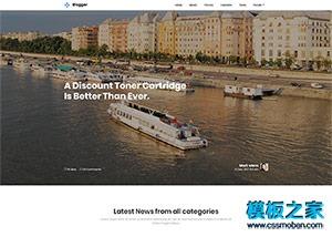 自媒体旅行博客blog模板