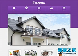 建筑图纸设计网页模板