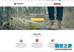 简洁教育培训机构网页设计模板