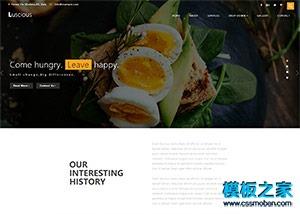 休闲餐厅响应式html5模板