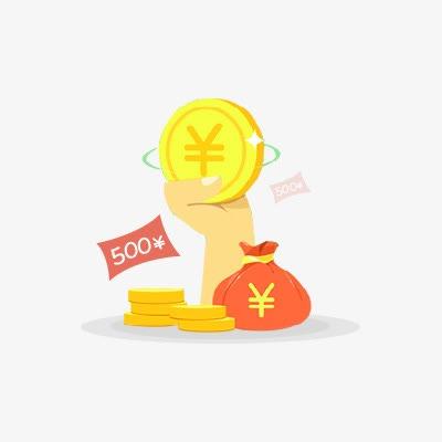 投资理财金币免抠图