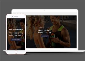 瑜伽健身馆网站模板