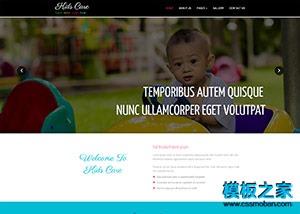 幼儿园托管中心网站模板
