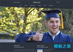 教育培训机构网页模板