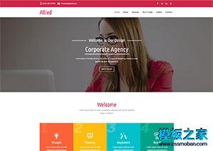 教育咨询企业网站模板