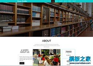 图书会议展览会活动网站模板