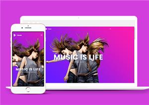 html音乐网站首页设计模板