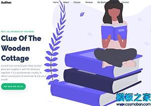 卡通在线书屋引导式网站模板