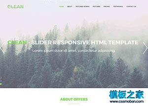 绿色环保企业bootstrap网站模板