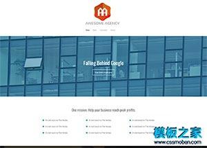 服务公司手机网站模板
