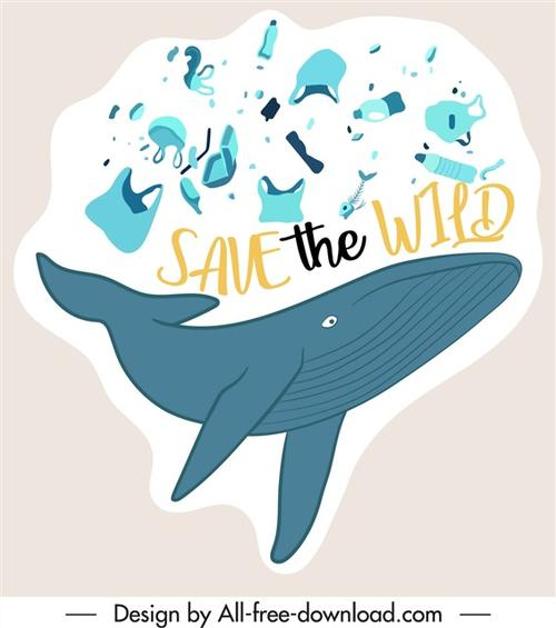 保护海洋生物插图