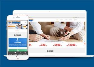 餐饮管理餐饮运营行业网站模板