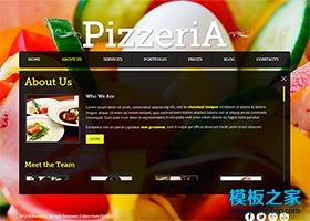 全屏交互式西餐店html5模板