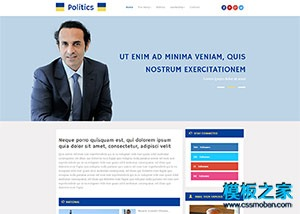 出国留学机构企业官网模板