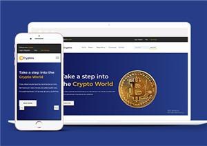 虚拟货币咨询网站模板