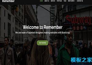 商业多用途设计团队网站模板