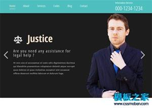 响应式律师事务所企业网站模板