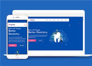 牙齿护理医疗响应式网站模板