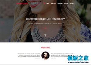 宽屏漂亮女性珠宝饰品企业网站模板