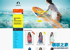外贸泳装产品展示企业模板