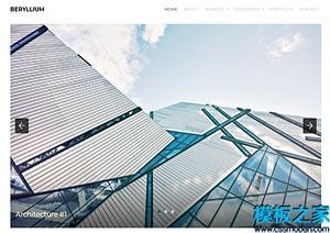 建筑商企业网站模板