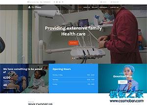 健康医疗设备生产企业网站模板