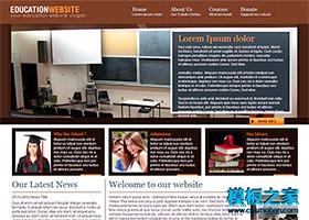 学校教育网站css模板