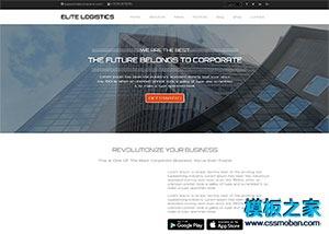 css3动画建筑设计网站模板