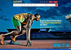 足球运动直播门户网站模板