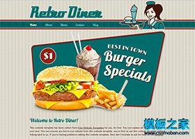 汉堡食品网站模板