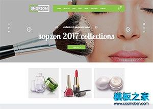 化妆品购物网站商城模板
