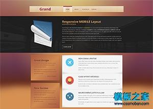 香槟金工业制品企业网站模板