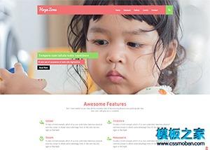 儿童公益企业网站模板