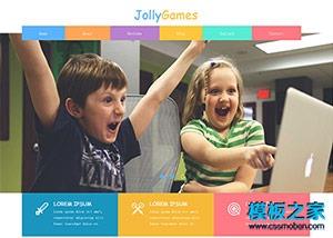 儿童培优培训班网站模板