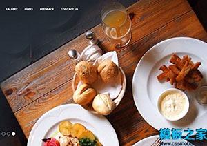 餐饮美食引导式网站首页模板