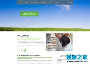 农业绿植科研所html模板