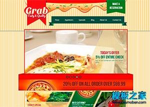西式茶餐厅企业网站模板