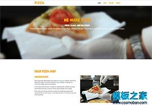 Pizza美食单页page专题模板