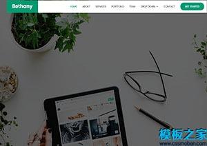 设计团队公司网站模板